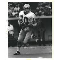 1977 Press Photo Jim Zorn Seattle Seahawks Quarterback - RSH30953
