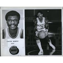 Press Photo Houston Rockets Calvin Murphy - RSL76605