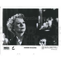 Press Photo Shirley MacLaine in Madame Sousatzka - RSH06449