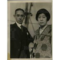 1929 Press Photo Ichimura Uzaemon of Japan and his wife.