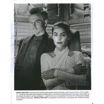 1992 Press Photo Tv Programs Mann & Machine - RRS53527