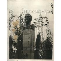 1931 Press Photo Bust Of Russian Communist Leader Lenin In Park - nec34237
