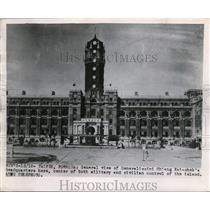 1949 Press Photo The front view of the Generalissimi Chieng Kai-shek's HQ