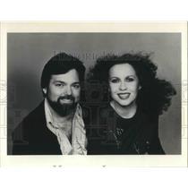 1981 Press Photo Larry Dunlap and Bobbe Norris Oregon Musicians - orp12343