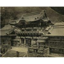 1924 Press Photo Building in Japan - nex37340