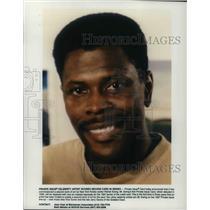 1997 Press Photo Patrick Ewing Center New York Knicks scores Private Credit Card