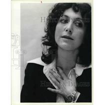 1979 Press Photo Ruth Finkelstein at an interview