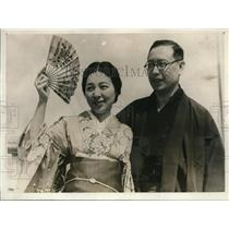 1931 Press Photo Genji Matsuda arrived in San Francisco with his wife