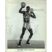 1967 Press Photo Bob Hunter Harlem Globetrotters