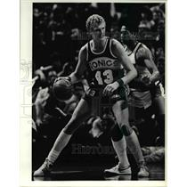 Press Photo Seattle Supersonics center Jack Sikma