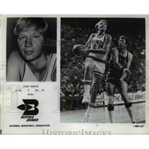 Press Photo Jack Marin of Buffalo Braves Basketball Team