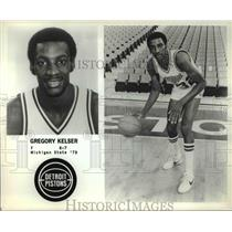 1979 Press Photo Gregory Kelser of Detroit Pistons Basketball Team