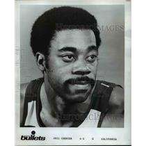 1975 Press Photo Phil Chenier of the Capital Bullets