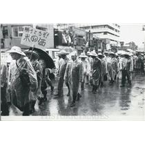 1974 Press Photo Japanese rice growers March through the streets of Tokyo