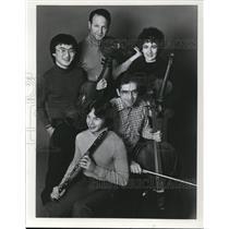 1982 Press Photo Ik-Hwan Bae Theodore Arm Ida Kavafian Fred Sherry of Tashi