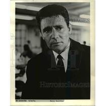 1964 Press Photo Harry Guardino stars in The Reporter - orp15823