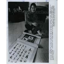 1974 Press Photo Erica Jen Studies Peoples Republic of China - ora42064