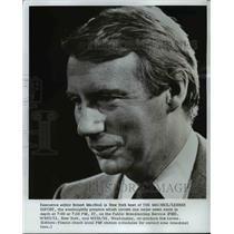 1979 Press Photo Robert MacNeil host of The MacNeil/Lehrer Report on PBS