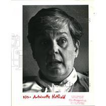 1984 Press Photo Antoinette Hatfield Hilton Hotel - ora31645