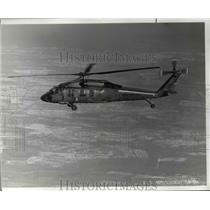 1976 Press Photo The Utility Tactical Transport helicopter