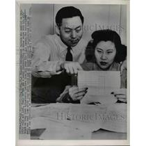 1952 Press Photo Sing Sheng and his Wife