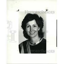 1984 Press Photo Diana Rock A.F.S.C.M.E. Union