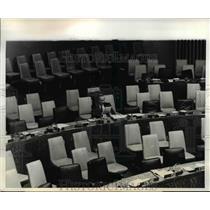 1971 Press Photo United Nations Ambassador Agha Shahi Pakistan disarmament
