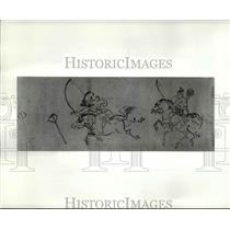 1983 Press Photo Japanese Caricatures of Animals & People (Choju Jinbutsu Giga)