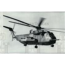 1980 Press Photo North Vietnamese MIG jets attacked HH53C rescue helicopter