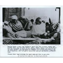 1991 Press Photo Mahatma Gandhi and Jawaharlal Nehru Visionary Leaders of India