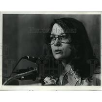 1980 Press Photo Miriam ben Shalom speaking at a press conference - mja06398
