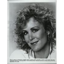 "1986 Press Photo Joanna Kerns in ""Growing Pains"" - mjx03173"