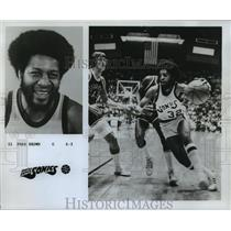 1975 Press Photo #32 Fred Brown, G, 6'3, Seattle Supersonics - orc14596