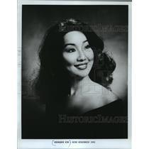 1982 Press Photo Keungsuk Kim, Miss Wisconsin 1981 - mjx06649