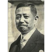 1921 Press Photo Japanese Vice Admiral Kanji Kato - ney19166