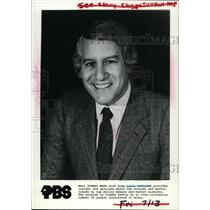 1982 Press Photo Louis Rukeyser, host of Wall Street Week on PBS. - spp02166