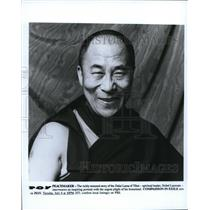 1993 Press Photo The Dalai Lama of Tibet on P.O.V.'s Compassion in Exile.