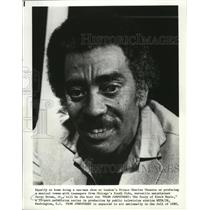 1979 Press Photo Oscar Brown, Jr hosts From Jumpstreet: The Story of Black Music