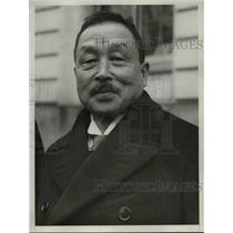 1929 Press Photo Admiral Takarabe Takeshi, Japan - nef30271