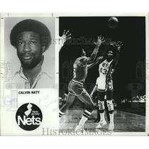 1980 Press Photo Calvin Natt, New Jersey Nets basketball  - nes52817