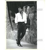 1984 Press Photo Fashion Fabrics Place Society Wear - RRR64481