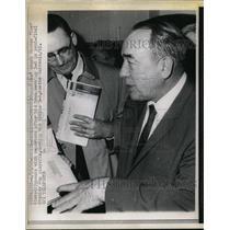 1968 Press Photo Canadiens coach Hector Toe Blake 3-0 vs Bruins Stanley Cup