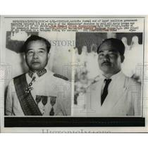 1964 Press Photo Vientine Laos Communism, Vice Premier Prince Souphanouvong
