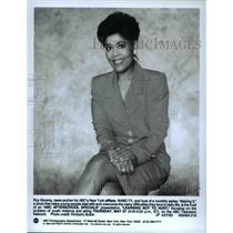 1993 Press Photo ABC news anchor Roz Abrams as host of ABC Afterschool Specials