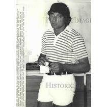 1974 Press Photo Joe Namath arrives at the New York Jets training camp