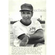 1973 Press Photo Los Angeles Rams head coach Chuck Knox