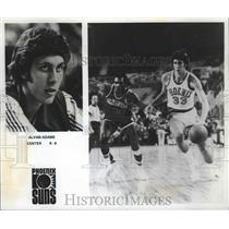 1976 Press Photo Basketball, Alvan Adams Center Phoenix Suns - spx12376
