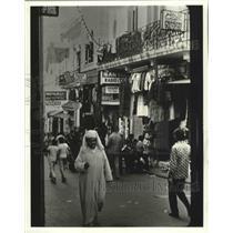 1979 Press Photo Moroccan Men Prefer to Wear Traditional Ankle-Length Jellaba