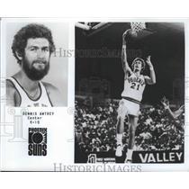 1979 Press Photo Dennis Awtrey, center for the Phoenix Suns. - nox03084