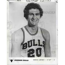 1974 Press Photo Dennis Awtrey, center for the Chicago Bulls. - nox03767